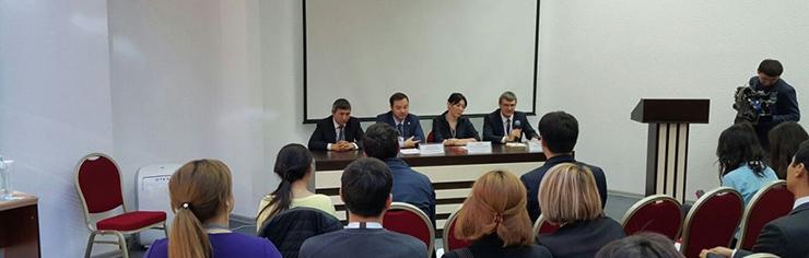 Программа правительства Казахстана по туризму